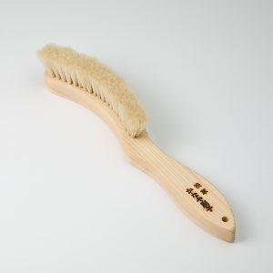 手植えハットブラシ(山羊毛)