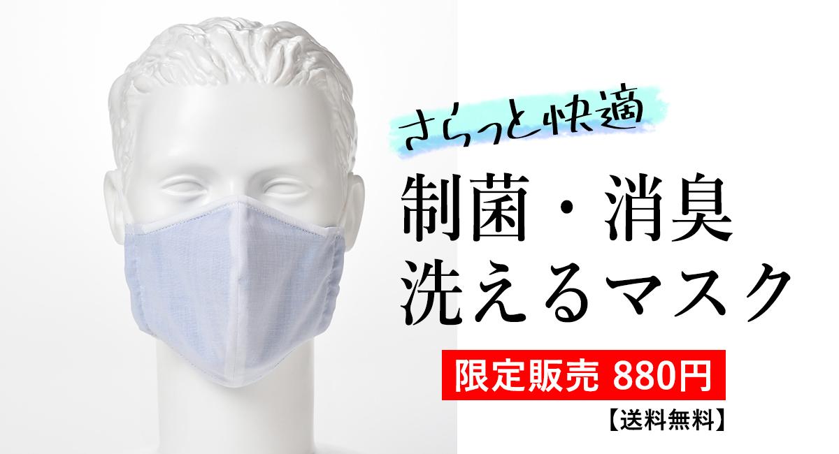 マスク ない 布 効果
