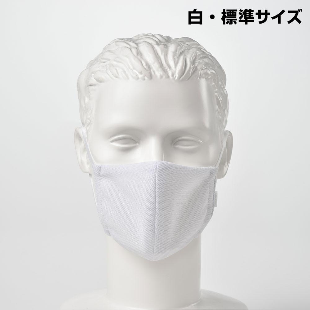 ビジネス用に最適な布マスク【日本製】制菌・消臭・洗えるエリプリマスク